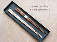 箸 ギフト用 紙箱